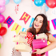 Happy birthday party. - Stock Photo