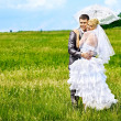 Stock Photo: Bride and groom summer outdoor.