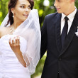Stock Photo: Bride and groom outdoor.