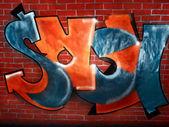 Graffiti au mur. — Photo