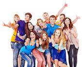 Grupo multiétnico de personas. — Foto de Stock