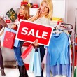 Shopping women at Christmas sales. — Stock Photo #36642293