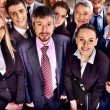 Group business people in office. — Stock Photo #39262983