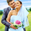 Happy bride and groom — Stock Photo #40153945