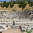 Ephesus odeon - Foto Stock