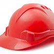 Photo: Hard hat