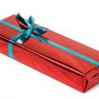 Gift box — Stock Photo #38618993