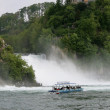 Rheinfall, Switzerland - Stock Photo