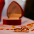 Wedding — Stock Photo #30707899
