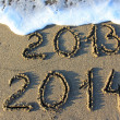 Happy New Year — Stock Photo #38142709