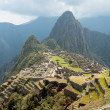 Royalty-Free Stock Photo: Machu Picchu in the Cusco region of Peru