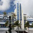 Breakwater hotel in Miami Beach art deco — Стоковая фотография