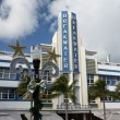 Breakwater hotel in Miami Beach art deco — 图库照片