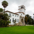 Exterior Santa Barbara Courthouse California - Foto Stock