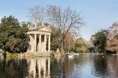 Giardino del Lago in Rome Italy Lake — Stock Photo
