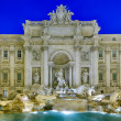 Trevi fountain details in Rome Italy — Stock Photo
