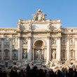 Foto Stock: Trevi fountain details in Rome Italy