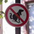 Sign in Germany prohibiting dog waste in street — Stock Photo #26973457