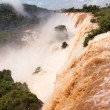 River leading to Iguassu Falls — Stock Photo