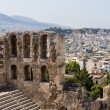 Stock Photo: Herodus Atticus in Acropolis Athens