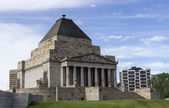 Shrine of Remembrance Melbourne — Stock Photo