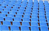 体育场座椅. — 图库照片