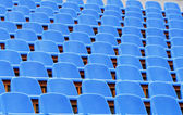 Stadium seats. — Stock Photo