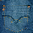 Blue jeans with pocket to background. — Stok Fotoğraf #35358061