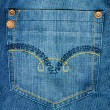 Blue jeans with pocket to background. — Stok Fotoğraf #35370371
