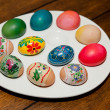 Royalty-Free Stock Photo: Easter eggs