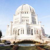 Bahai House of Worship — Stock Photo
