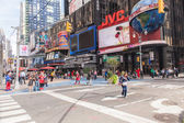 New York City Walk — Stock Photo