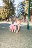 Saturday in the Park — Stock Photo