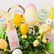 Easter decorations — Stock Photo #24508857