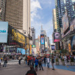New York City Walk — Stock Photo