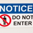 Do Not Enter — Stock Photo