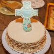 Stock Photo: Baptism cake