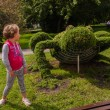 Stock Photo: Topiary in Kolobrzeg