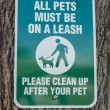 All Pets Must Be On A Leash — Stock Photo