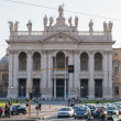 Lateran Basilica — Stock Photo