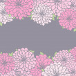 Floral background — Stock Vector #27718585