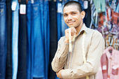 Young indian tailor man — Stock Photo