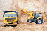 Excavator Loader at earth moving works — Stock Photo