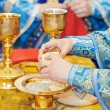 Orthodox Christian euharist sacrament ceremony — Stock Photo #26014355