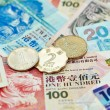 Stock Photo: Chinese currency money yuan