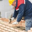 Construction mason worker bricklayer — Stock Photo #37867249