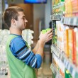 Stock Photo: Shopping seller in supermarket