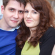 Stock Photo: Cuacasiyoung couple portrait from womand mtogether