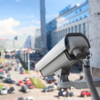 Stock Photo: Video surveillance camera