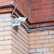 Stock Photo: Video surveillance camerof security system